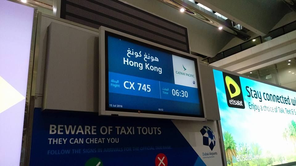 photo dxb baggage claim