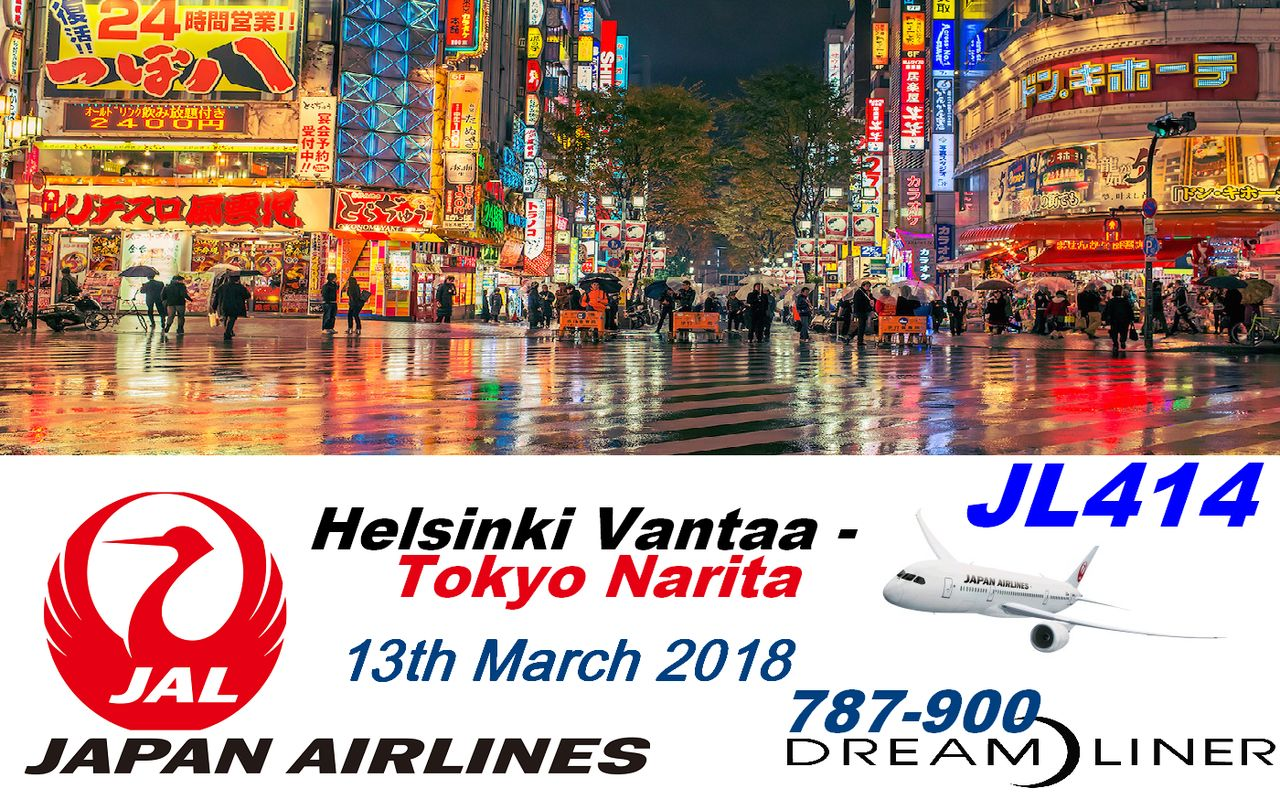 Review of japan airlines flight from helsinki to tokyo in economy after the truly awful customer relations from tk see tk1995 report of march 2017 after 8 flights in which i blogged and promoted the inflight service biocorpaavc Gallery